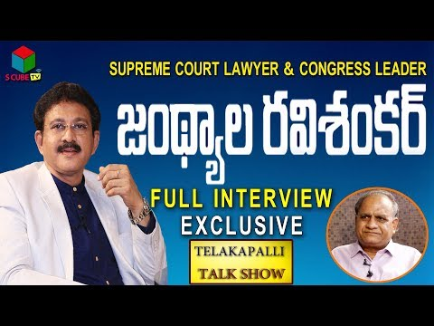 Jandhyala Ravi Shankar Exclusive Full Interview | Supreme Court Senior Lawyer | Telakapalli Talkshow