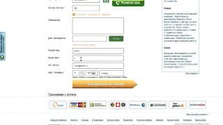 Как заказать курсовую, реферат или дипломную работу?(Подробней о заказе курсовых, дипломных работа узнайте у нас на сайте http://www.kak-v.com/kak-zakazat-kursovuyu-referat-ili-diplomnuyu-rabotu/, 2013-04-09T18:03:11.000Z)