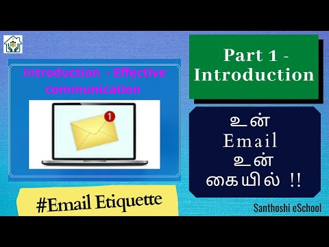 Email Etiquette In Tamil For Beginners- Effective Communication உன் Email உன் கையில்