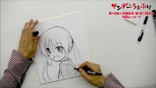 週刊少年サンデー大人気作『ハヤテのごとく!』畑健二郎先生の作画風景...
