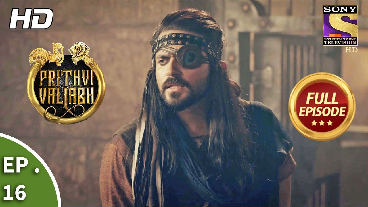 Download Prithvi Vallabh - Full Episode - Ep 16 - 11th March, 2018