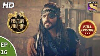 Prithvi Vallabh - Full Episode - Ep 16 - 11th March, 2018