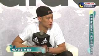 Jeremy Lin on teammates talking race issue, and friendly cities at press conference in Taiwan