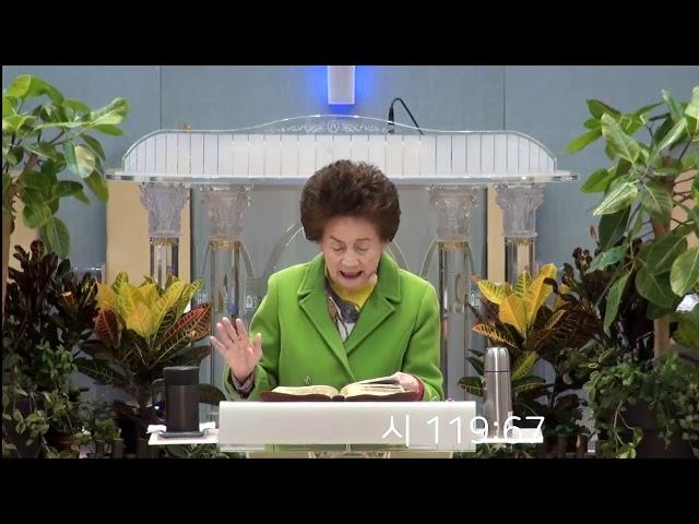주님의 뜻을 구하고 뜻대로 순종하는 자에게 대사를 행하신다 - 이인강 목사