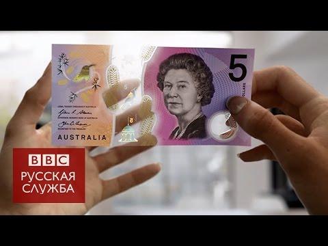 В Австралии показали полимерную купюру с анимацией