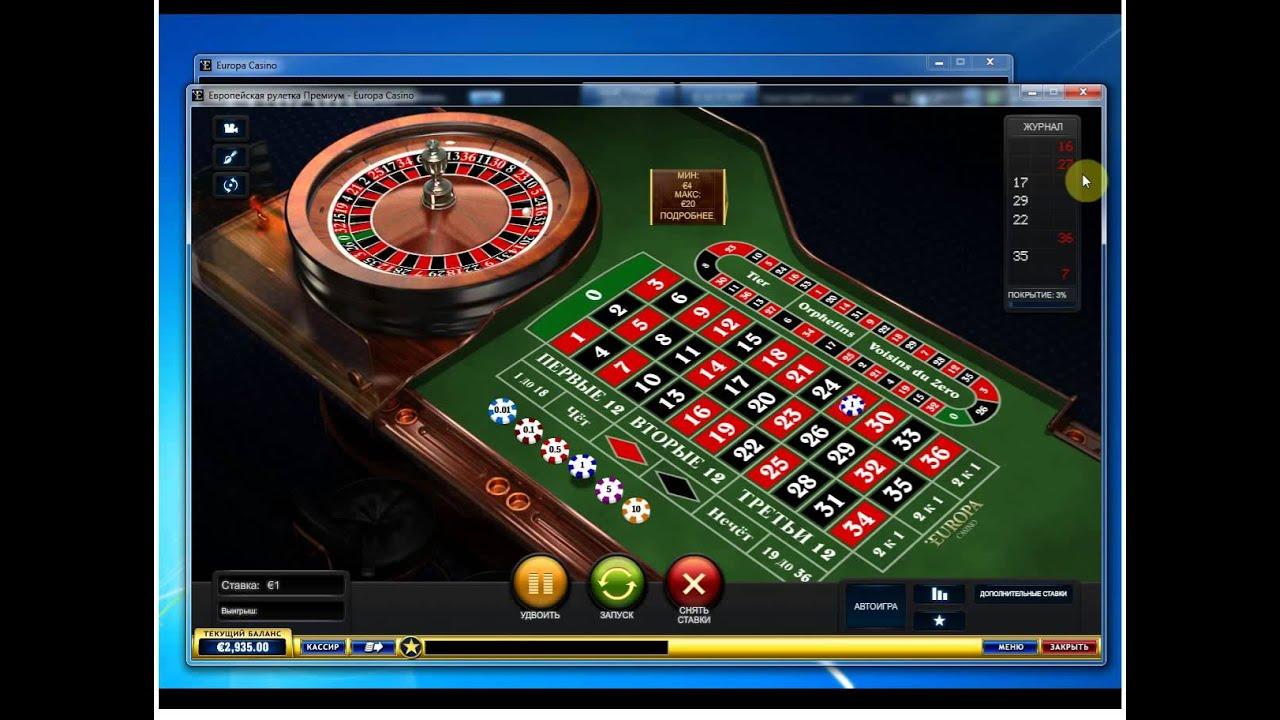 Продам интернет казино с видео рулеткой скачать бесплатно игровые автоматы на компьютер в формате exe