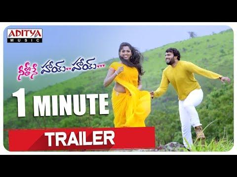 Neethone Hai Hai 1 minute Trailer || Neethone Hai Hai Songs || Arun Taj, Charishma Shreekar
