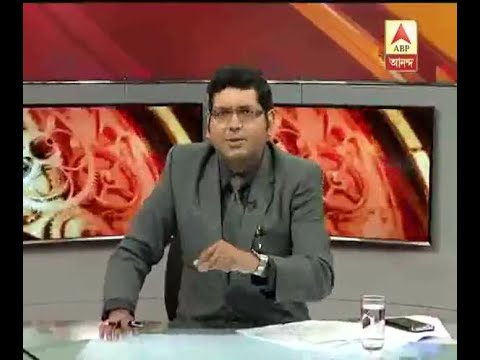Ghantakhanek sangesuman: Big blow to Centre on supreme court, validity of right to privacy