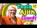 Ajith Ajith Comedy scenes Ajith Comedy Thala Ajith Vedalam Tamil Movie Comedy Scenes Asal