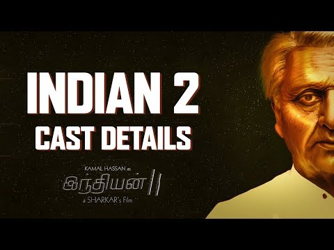 Indian 2's Cast rumour denied | Kamal Haasan
