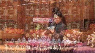 第十四屆香港活力鼓令24式擂台賽小學組決賽 - 英華小學《鼓