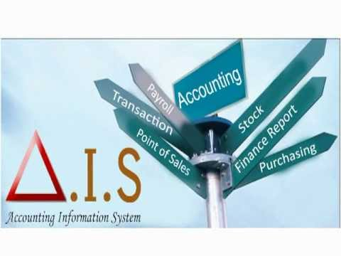Accounting Information System (AIS) by Scarlet-corp - YouTube