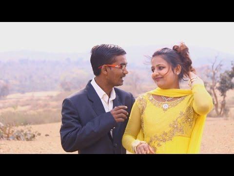Hai Dear Neha   हाय डिअर नेहा   HD New Nagpuri Song 2017 । Singer- Sunil Khoya
