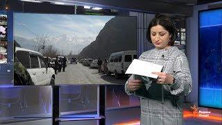Ахбори Тоҷикистон ва ҷаҳон (18.03.2019)اخبار تاجیکستان .(HD)