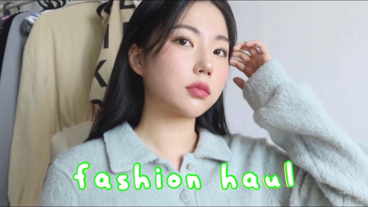 최근에 구매한 11가지 봄 패션 하울  ➰🌼