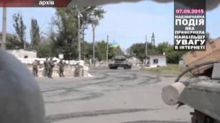 Топ Новость. В Волновахе военный ВСУ убил двух побратимов.
