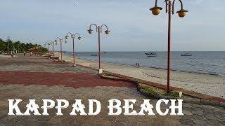 The waves and rocks of Kappad beach