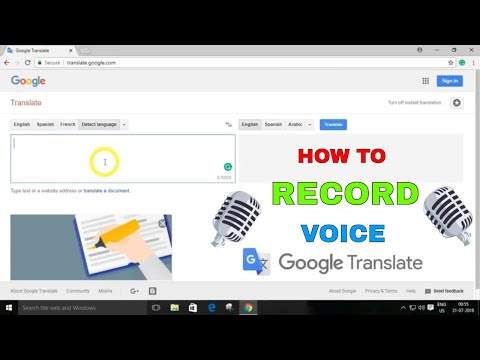 How To Record - (Google Translate) Voice MP3 File Download