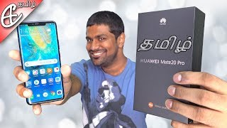 (தமிழ் |Tamil) BEST Phone? Huawei Mate 20 Pro (Kirin 980 | Leica) - Unboxing & Hands On Review!