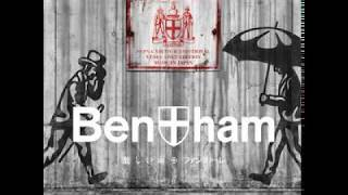 Bentham - NEW WORLD