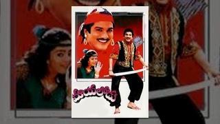 Mayalodu Telugu Full Length Comedy Movie || Rajendra Prasad , Soundarya