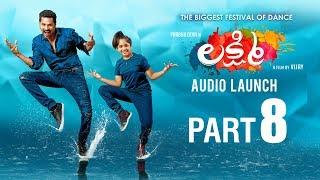 Lakshmi Audio Launch part 8 | Prabhudeva | Aishwarya Rajesh | AL Vijay | Ditya Bhande | C Kalyan