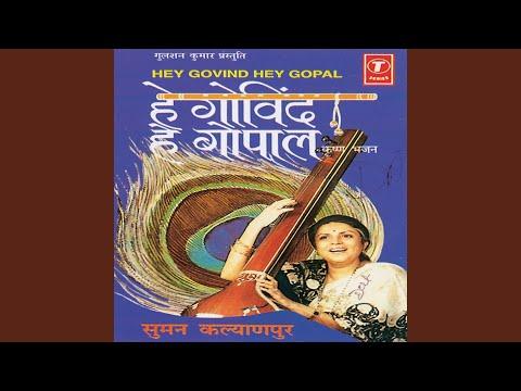 Hey Govind Hey Gopal Rakho Sharan