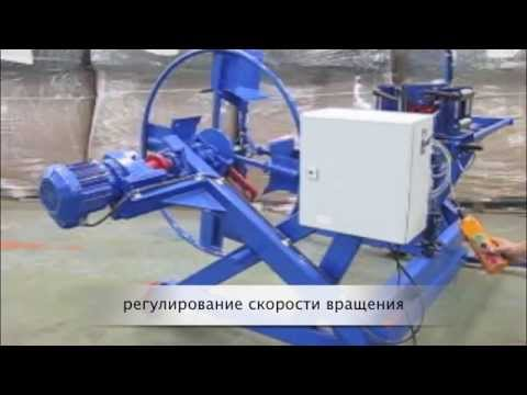 видео: Уcтройство перемотки кабеля на барабаны и в бухты УПК 14ПРГК с РКУ