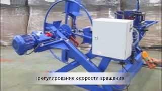Уcтройство перемотки кабеля на барабаны и в бухты УПК 14ПРГК с РКУ(, 2014-10-01T04:02:34.000Z)