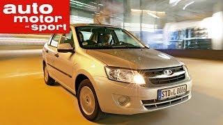 Fahrbericht Lada Granta(Ein Bestseller aus Russland soll den deutschen Markt erobern. Mit mehr als 120.000 verkauften Einheiten im Jahr ist der Lada Granta in seinem Heimatland ein ..., 2013-11-08T13:25:52.000Z)