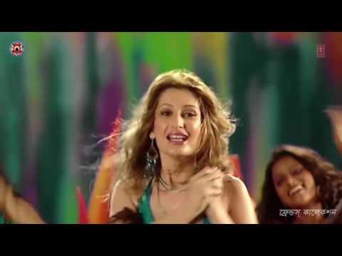 Aap Jaisa Koi Meri Zindagi Remix Ft  Hot Nigar Khan   Full video Song   DJ Hot mix