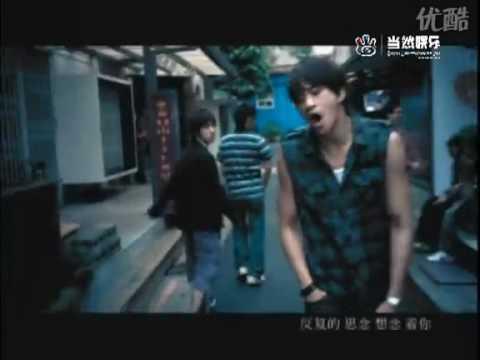 Peter Ho - A person left MV