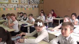 Открытый урок математики Молчановой О.Н.в начальной школе
