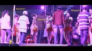 ลูกสาวพ่อเสือ-dance facts-learn thai-youtube-รำวงเพชรบุรี-history of pole dancing