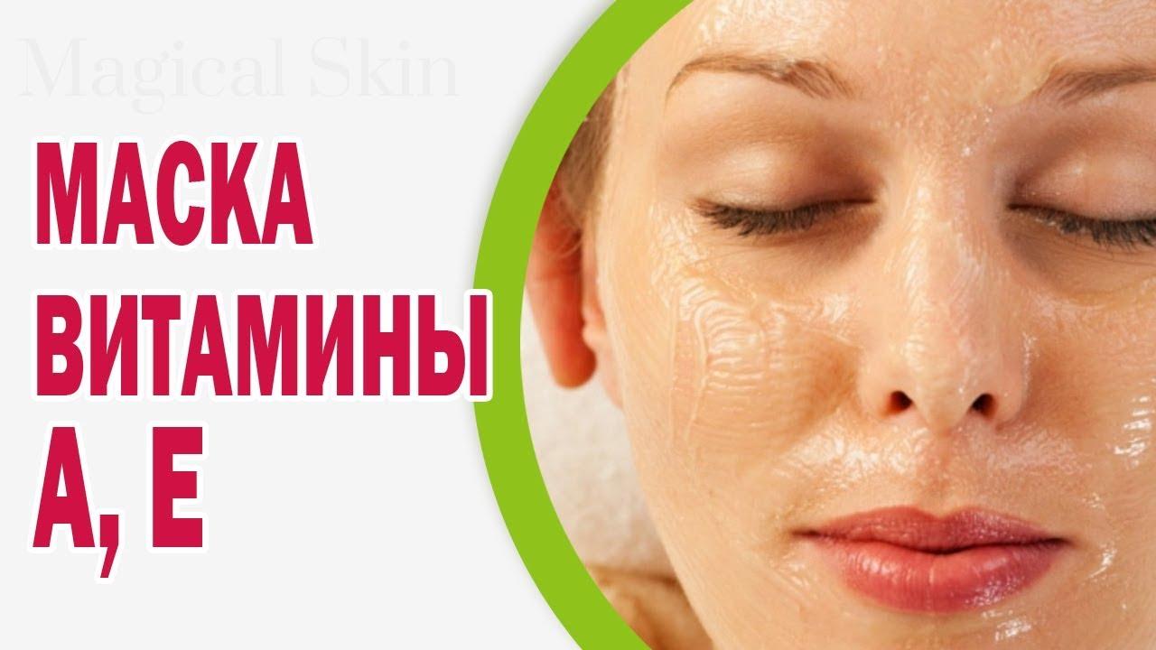 влияние витамина е на кожу