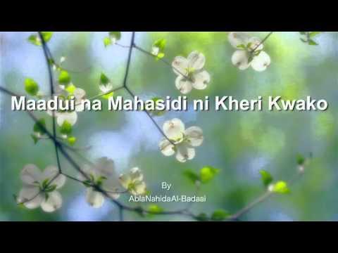 Maadui na Mahasidi ni Kheri Kwako
