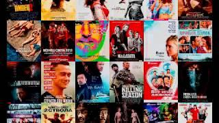 афиша фильмы +в кинотеатрах