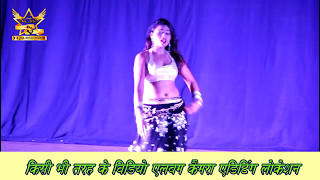 Hot sexy stage show bhojpuri Arkestra item dance