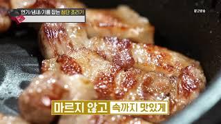 연기잡는 가마솥 생큐 영상