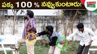 BEST Funny Video | Telugu Best Comedy Scenes | Latest Funny Videos in Telugu | Tollywood Nagar