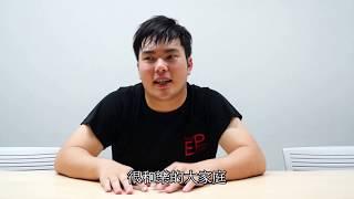 交大電物103級送舊感性影片 thumbnail
