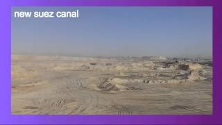 Archives New Suez Canal: drilling in the September 26, 2014
