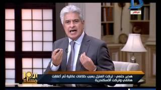 بالفيديو.. أحدى الفتيات المختفية بالإسكندرية: تركت منزلي بإرادتي.. ولم أتعرض لأي ضغوط | المصري اليوم