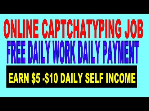 Online Captcha Typing Job For Free – Daily Work & Daily Payments