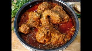Chicken Changezi | Restaurant Style Chicken Changezi