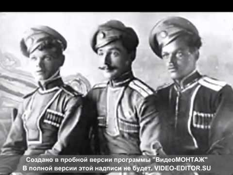 Кубанское Казачье войско. Новые публикации.