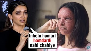 Chhapaak Official Trailer Launch  Deepika Padukone FIRST Reaction As Acid Attack Victim MALTI