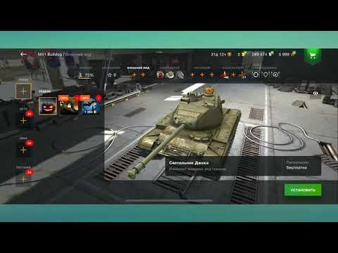 Исследование танка Т-49 с нуля/Исследую танк  8 лвл Т-49 в WoTBlitz за 3 дня.