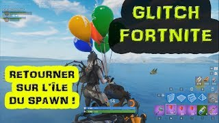 TUTO GLITCH HOW TO GO ON SPAWN ISLAND?! (GAME TERRAIN FORTNITE)