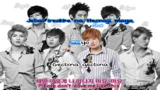 U-KISS - Words That Hurt Me lyrics